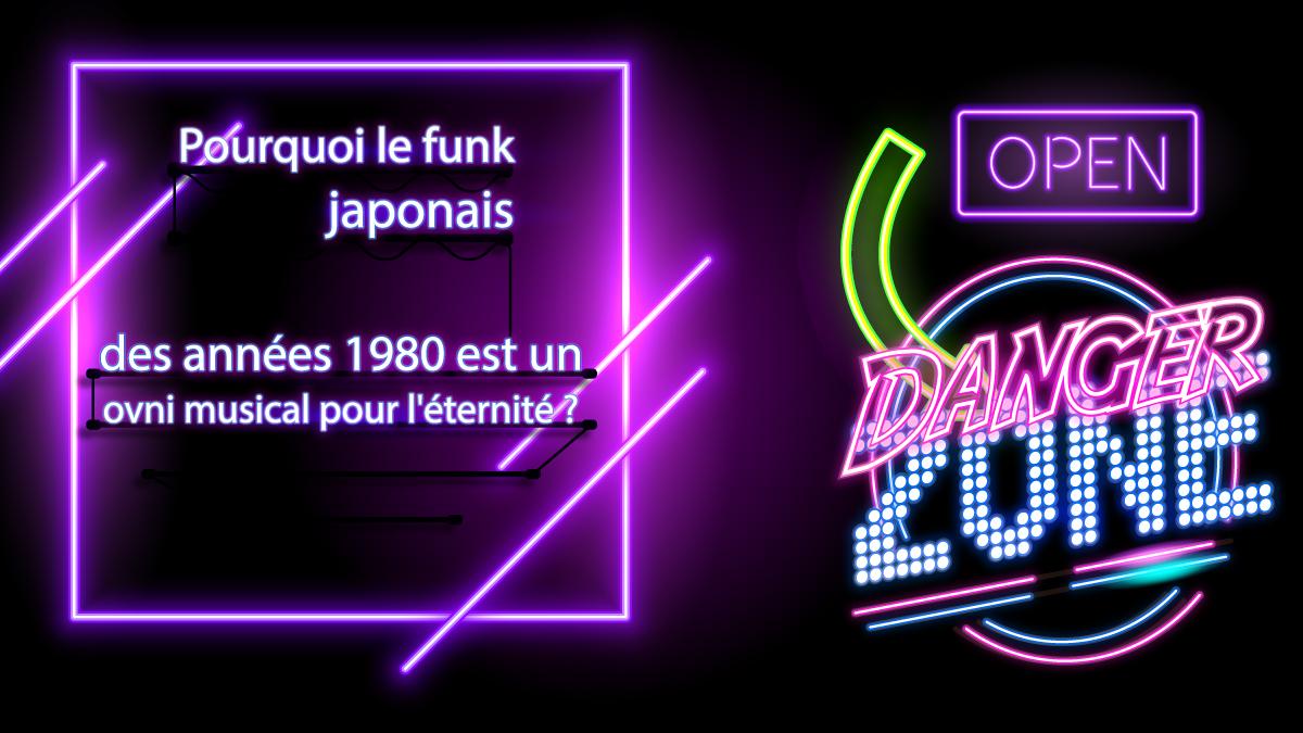 Funk Japon
